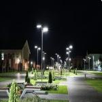 Уличные консольные светильники