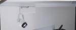 Светильник Lumiance 3088070 AXO XS QR-CB51 50W GU/GX 5.3 White LS3