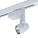 Шинопровод Lumiance 3019310 Microtrack 3 начальный трехфазный 1000мм, серый