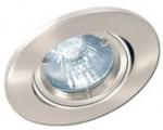 Светильник встраиваемый Sylvania 0059650 SYL:FIRE TL TI S LV-50W 1P+LT GX/GU5.3, шлиф.сталь, транс+лампа