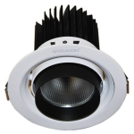 Светильник светодиодный Gracion LED Downlight R06 42W (TAK-RC-42W R06 42W 4000K 36°) 4000K 36°, поворотный