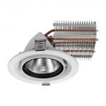 Светильник светодиодный Gracion LED Downlight R30 42W (DAR06-42W) 4000K, выдвижной