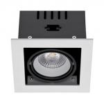 Светильник светодиодный Gracion R20-8W (RS-CM-G1-8W) 4000K 36° CRI 80 Silver