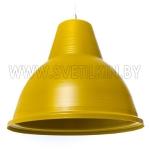 Светильник подвесной Zercale Cupola 01-300-102, желтый+желтый