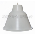 Светильник подвесной Zercale Cupola 01-500-102, белый+белый