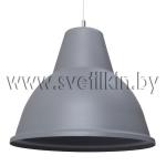 Светильник подвесной Zercale Cupola 01-300-102, серый+серый