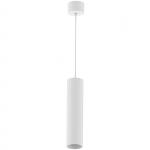 Светильник светодиодный подвесной Kam`s Light KAS-PL01-A-6615-700 15W 4K, CREE COB+Kegu, 50°, CRI82, IP20, 700*66*2260mm, белый