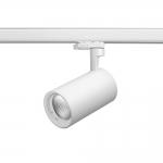 Светильник светодиодный трековый Gracion T27 30W 36° 4K CRI80 W, 4000K, CITIZEN, белый