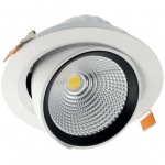 Светильник светодиодный встраиваемый GTV LD-ALT20W-NB ALTA, 4000K, 20W, IP20, 2000lm, 60°, 230VAC 50/60Hz