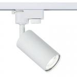 Светильник трековый Maytoni TR002-1-GU10-W, 50Вт, 1xGU10, белый