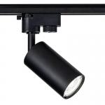 Светильник трековый Maytoni TR002-1-GU10-B, 50Вт, 1xGU10, черный