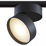 Светильник трековый Maytoni TR007-1-18W3K-B4K, 18Вт, 1100Лм, 4000К, RA84, 120°, черный