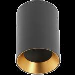 Светильник потолочный накладной GTV OS-AER20W-00 AERO, MR16 GU10, IP20, черный, золото