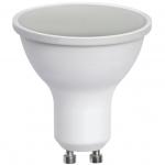 Лампа светодиодная OSRAM 4058075211018 LED STAR PAR16, 8Вт, 4000К, 700Лм, 220-240В, 100°, матовый рассеиватель