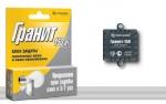 Блок защиты галогенных ламп и ламп накаливания Ноотехника Гранит БЗ-150