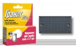 Блок защиты галогенных ламп и ламп накаливания Ноотехника Гранит БЗ-750
