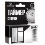 Таймер-сторож Ноотехника БЗТ-300-СТ
