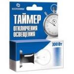 Таймер отключения освещения Ноотехника БЗТ-300-ОС