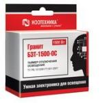 Таймер отключения освещения Ноотехника БЗТ-1500-ОС