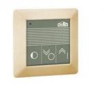 Пульт-радиопередатчик Ноотехника для системы nooLite PU212-2-бежевый
