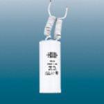 Конденсаторы для светотехники Nucon K78-99 9 мкФ